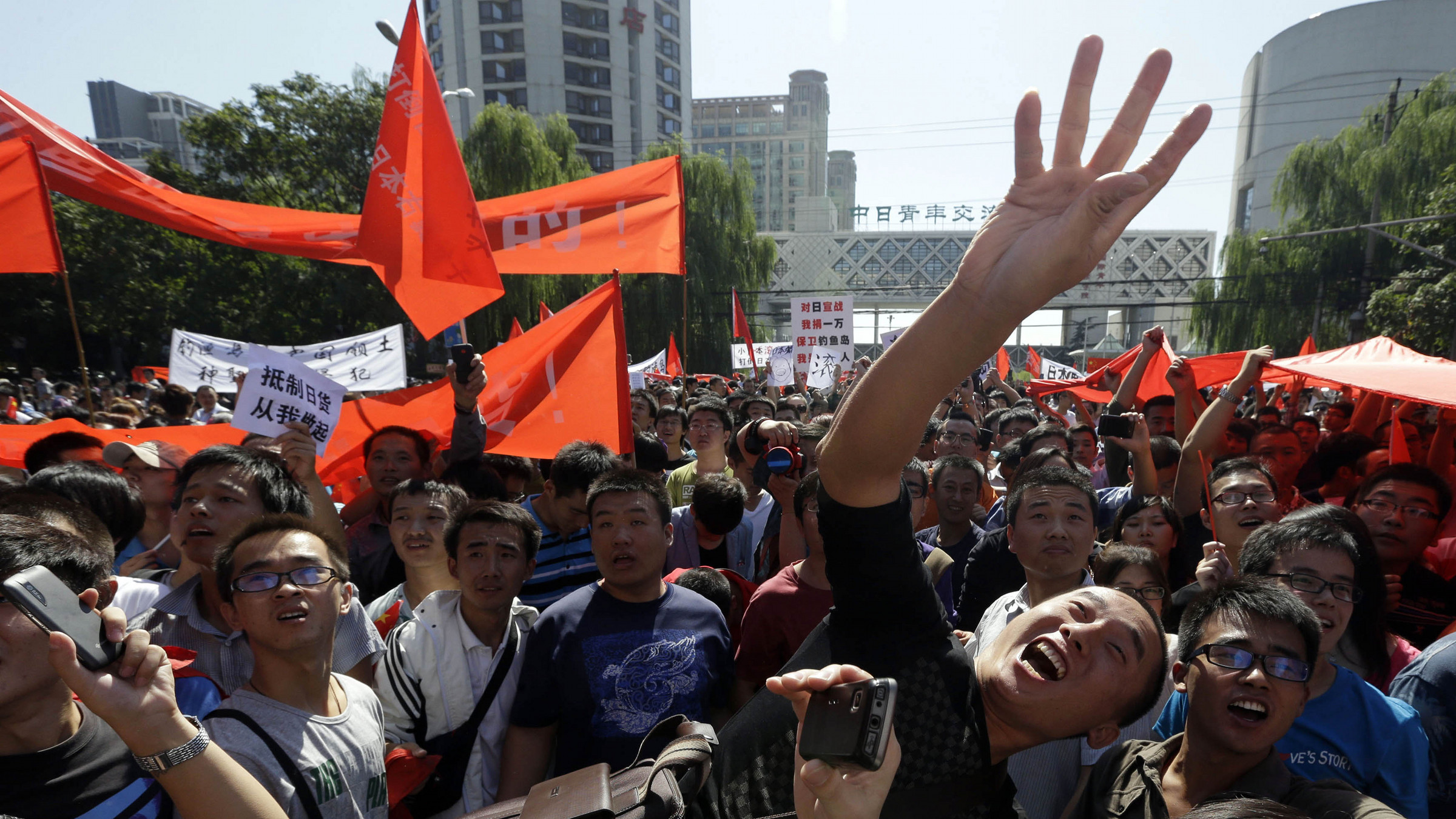 Chinese_Protest-92412