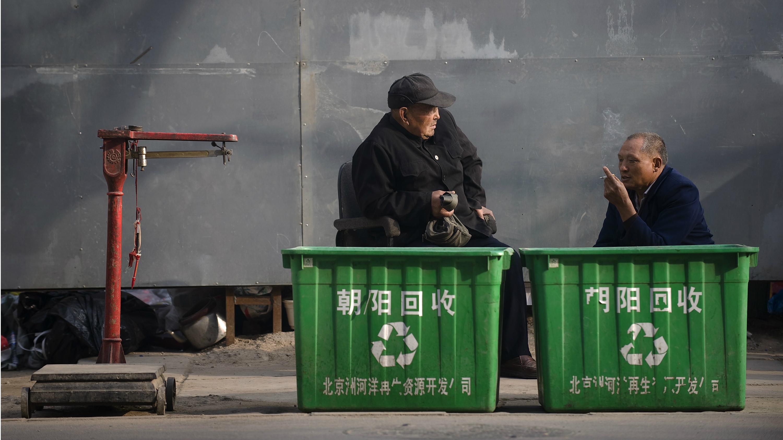 Beijing junk