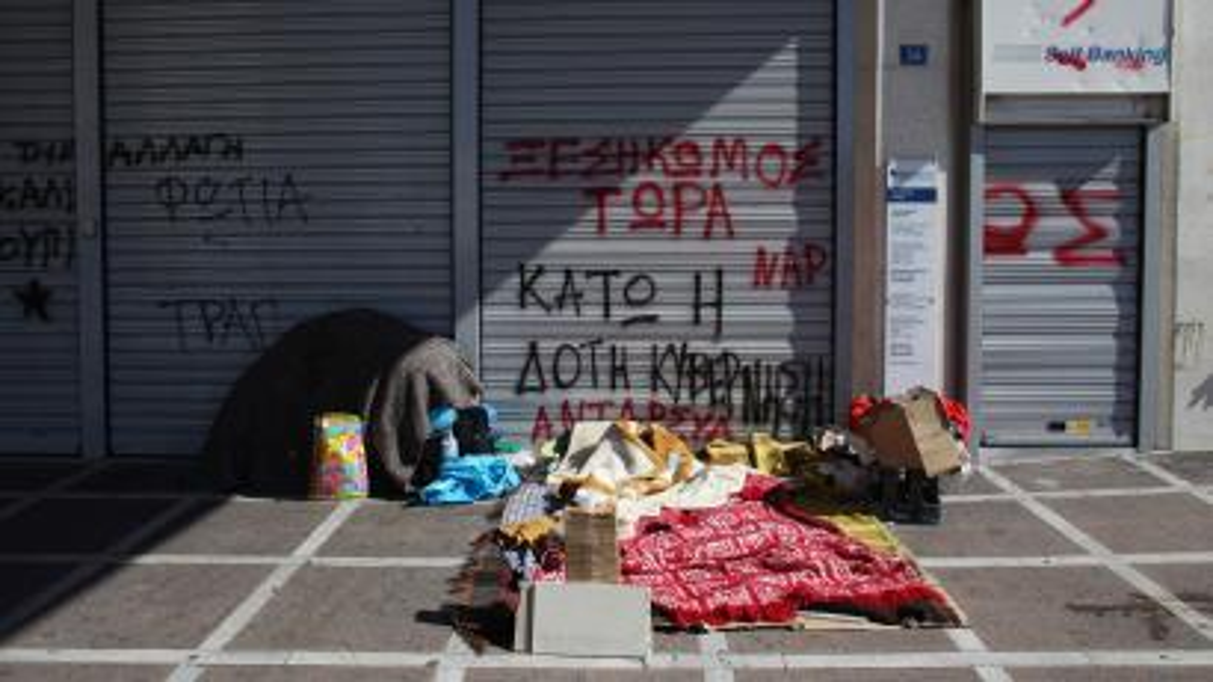 Homeless Greece 10312012