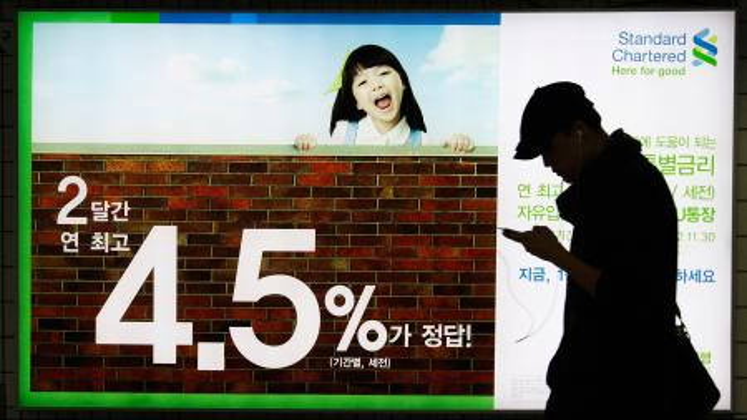 South Korea Interest Rate 10122012