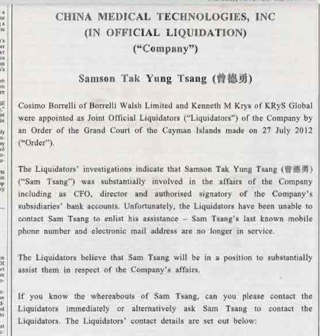 China Medical Advertisement
