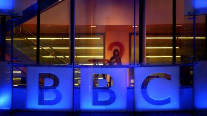 BBC Headquarters London England 11122012