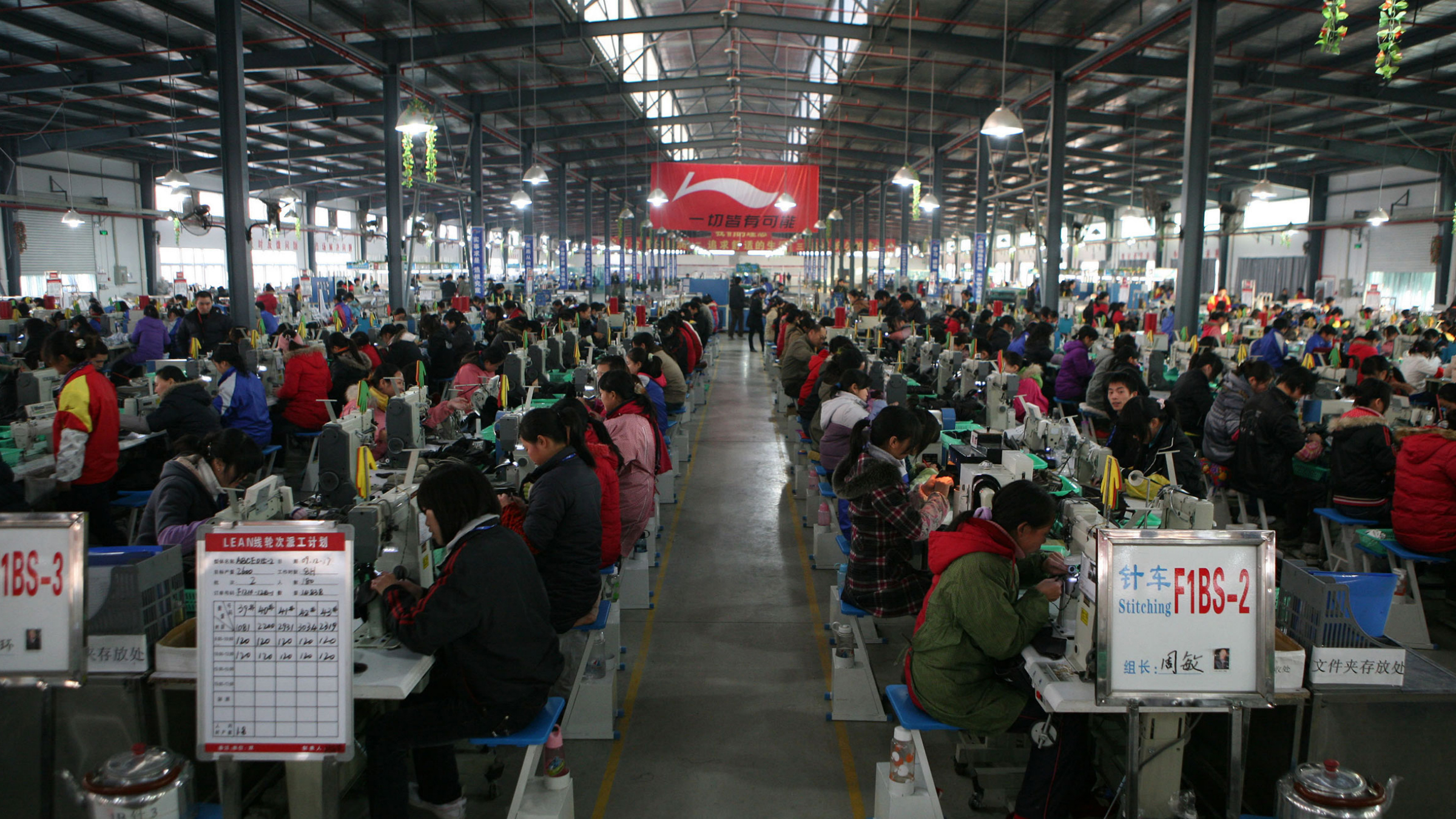 Vietnamese footwear manufacturers, such as this plant in Hubei Province, have been losing ground to lower cost competitors in Vietnam.