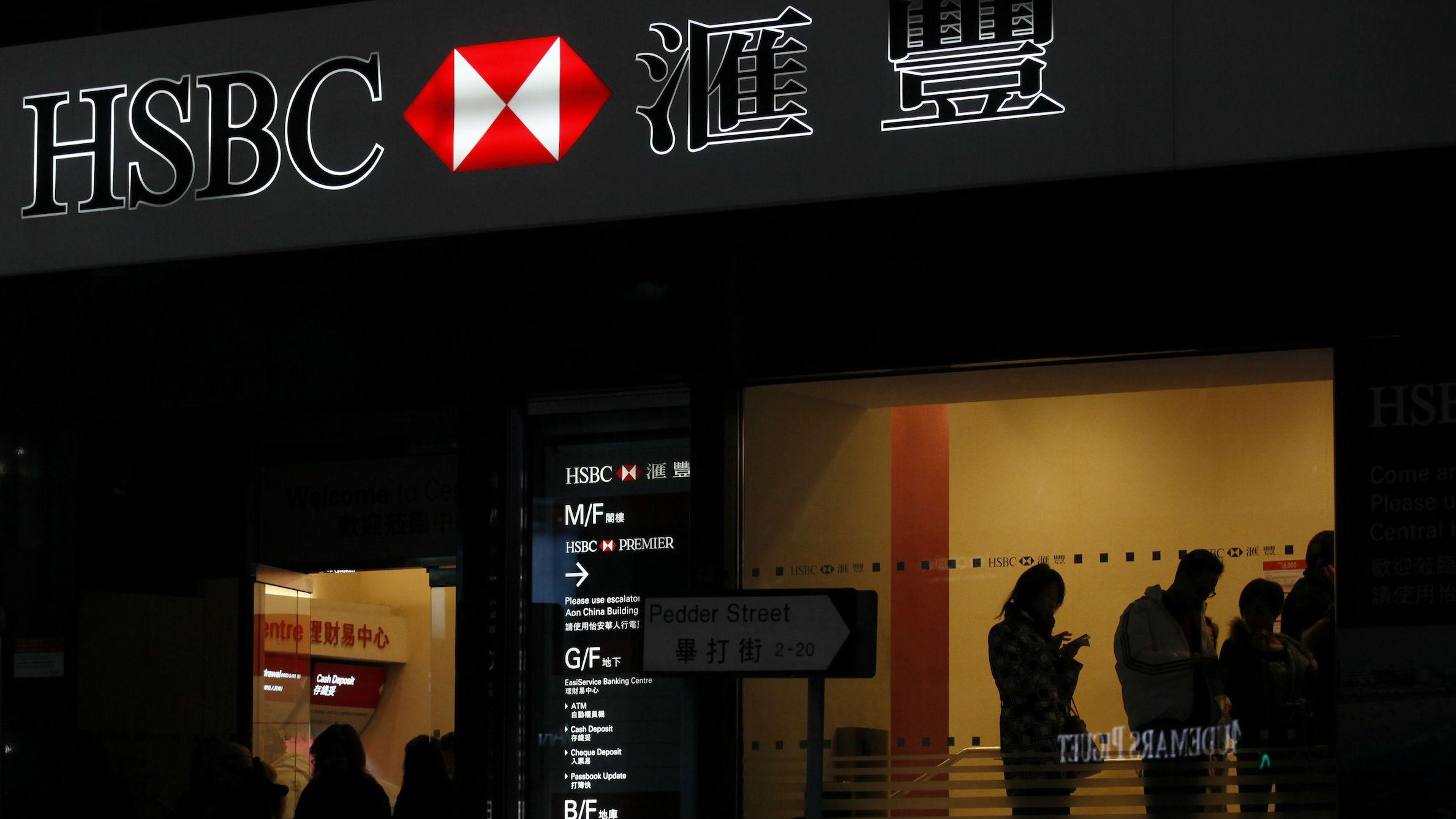 HSBC 2 web