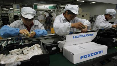 Foxconn already produces some electronics under its own brand name.
