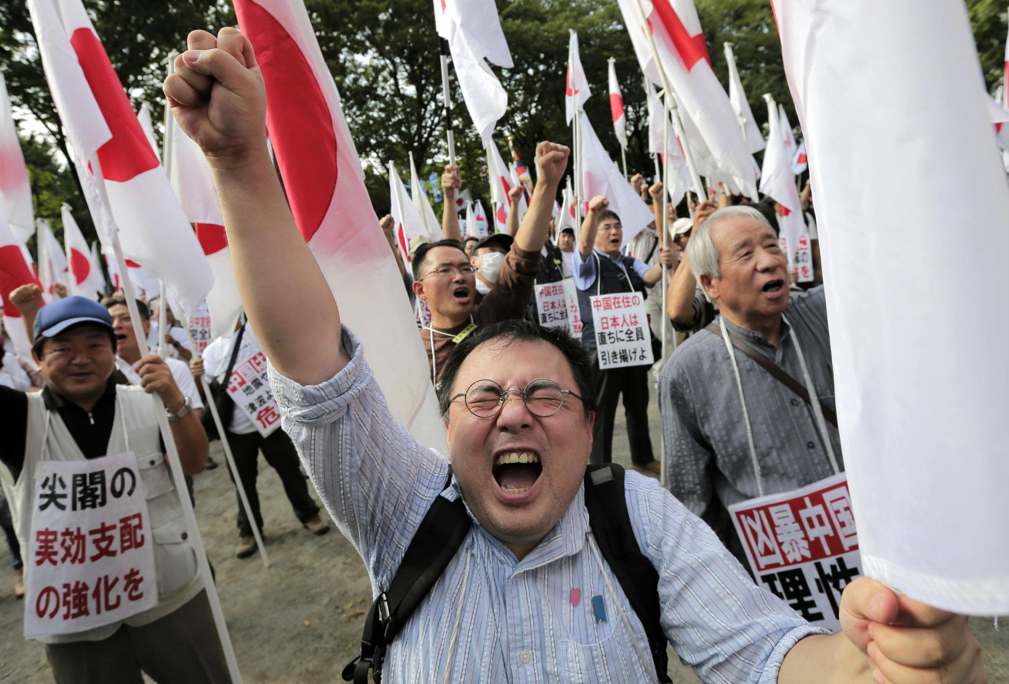 Senaku island dispute, Japan, China, Diaoyu