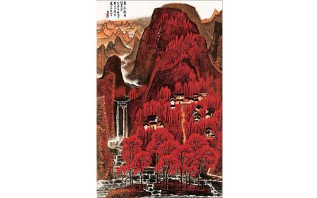 All the Mountains Blanketed in Red