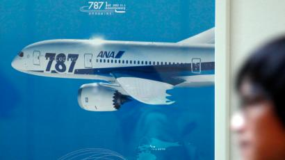 All Nippon Airways Boeing 787
