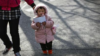 Small Chinese girl