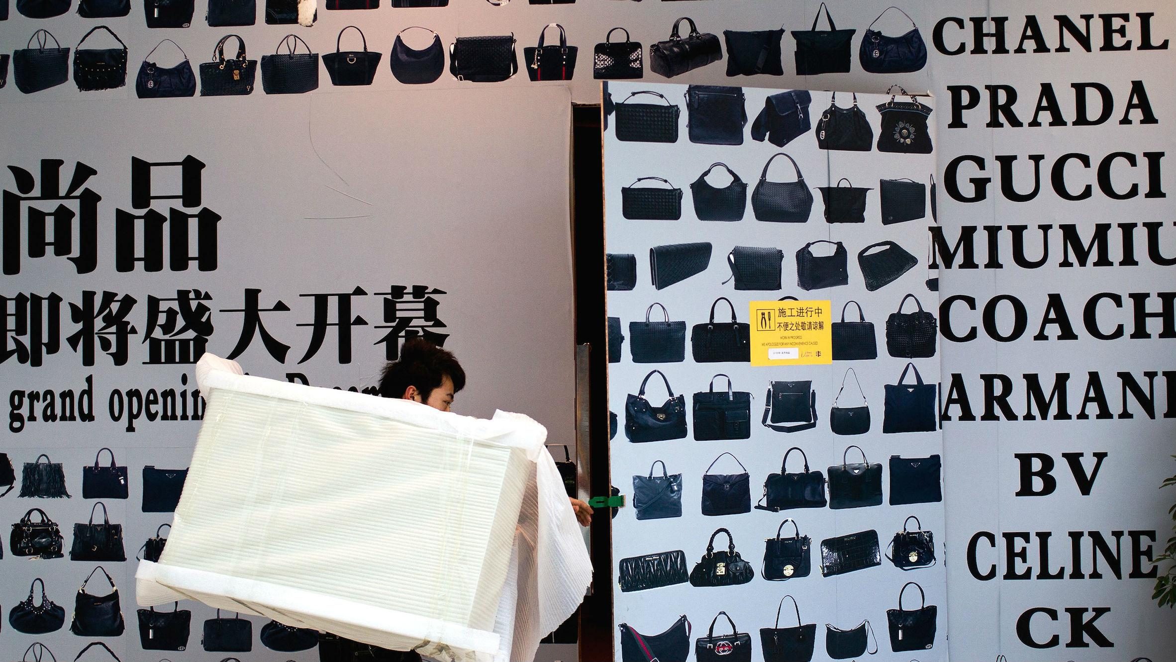 Chinese luxury goods store