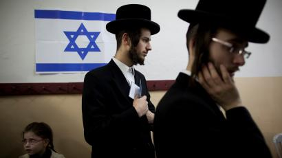 Ultra-orthodox voters in the Israeli election