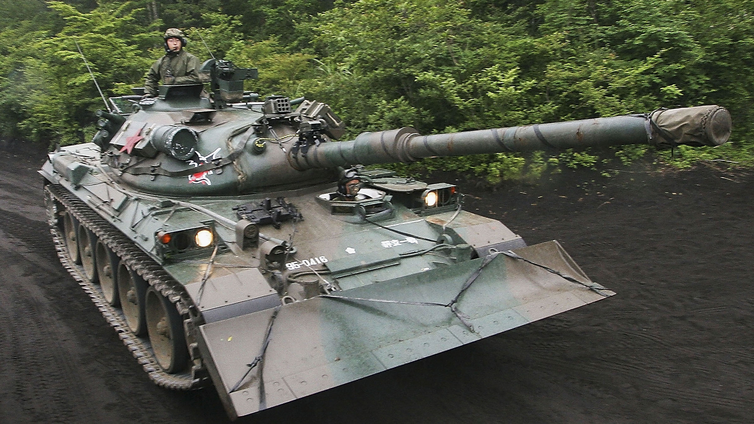 No new tanks for Japan