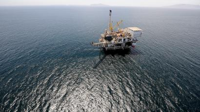 An offshore oil drilling platform