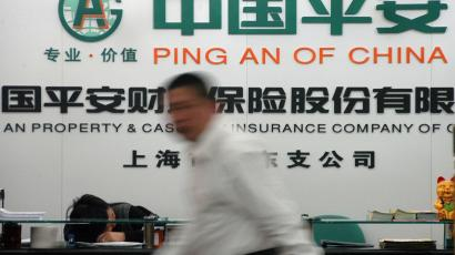 A man passes in front of Ping An sign