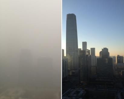 China World Trade Center Tower III obscured by smog in Beijing