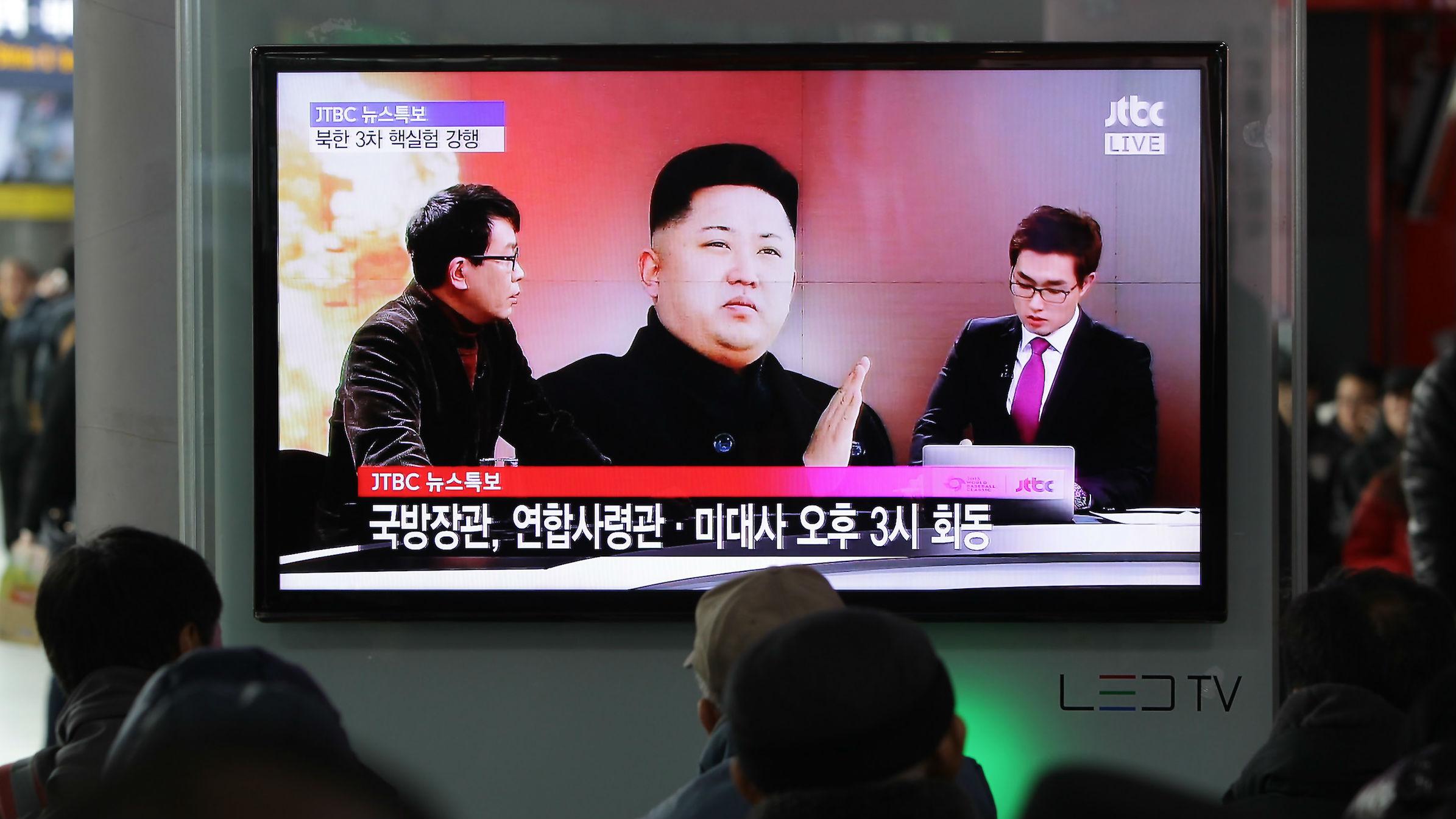Kim Jong-Un north korea nuclear test