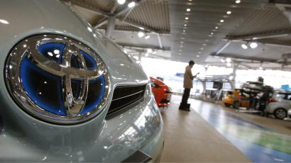 Toyota Earnings Weak yen