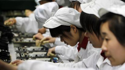 Foxconn factory
