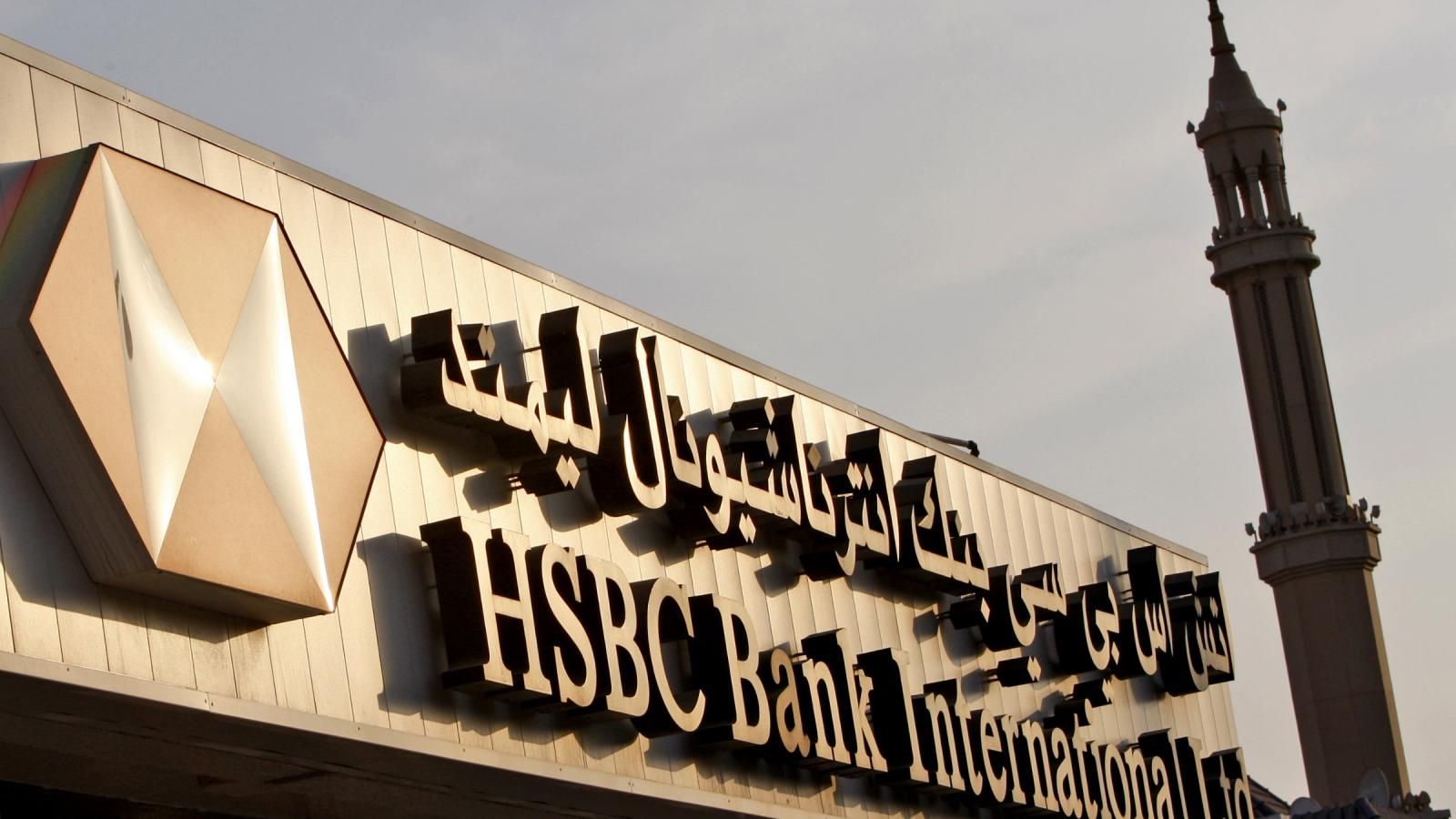 HSBC shuts out Iranian, Libyan, and Syrian clients—unless