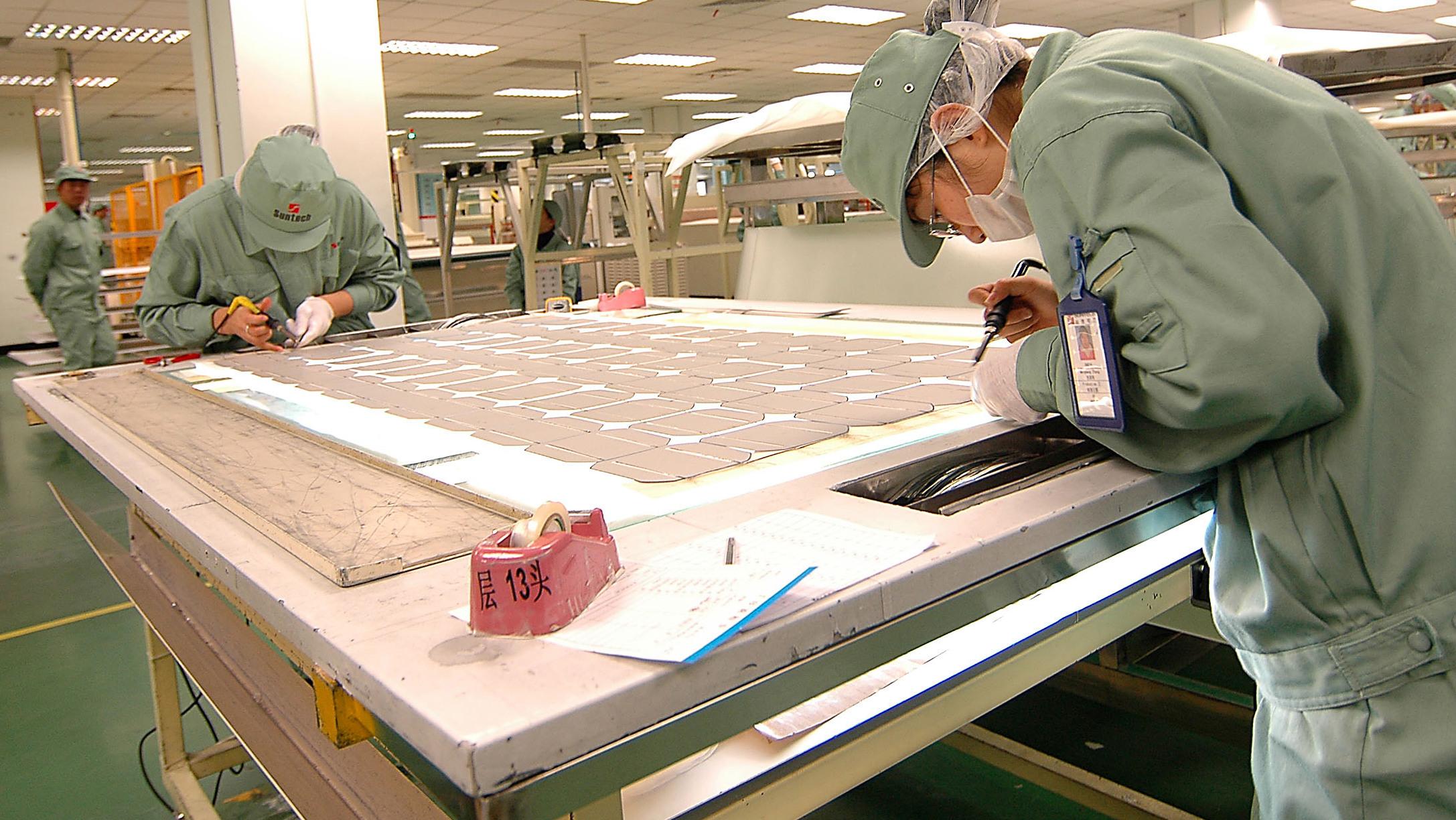 Suntech solar panel factory