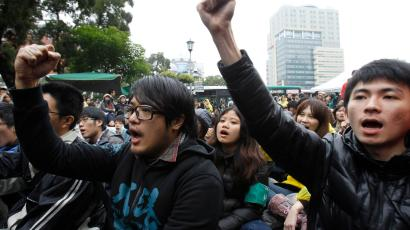 Taiwanese protesting the sale of Next Media