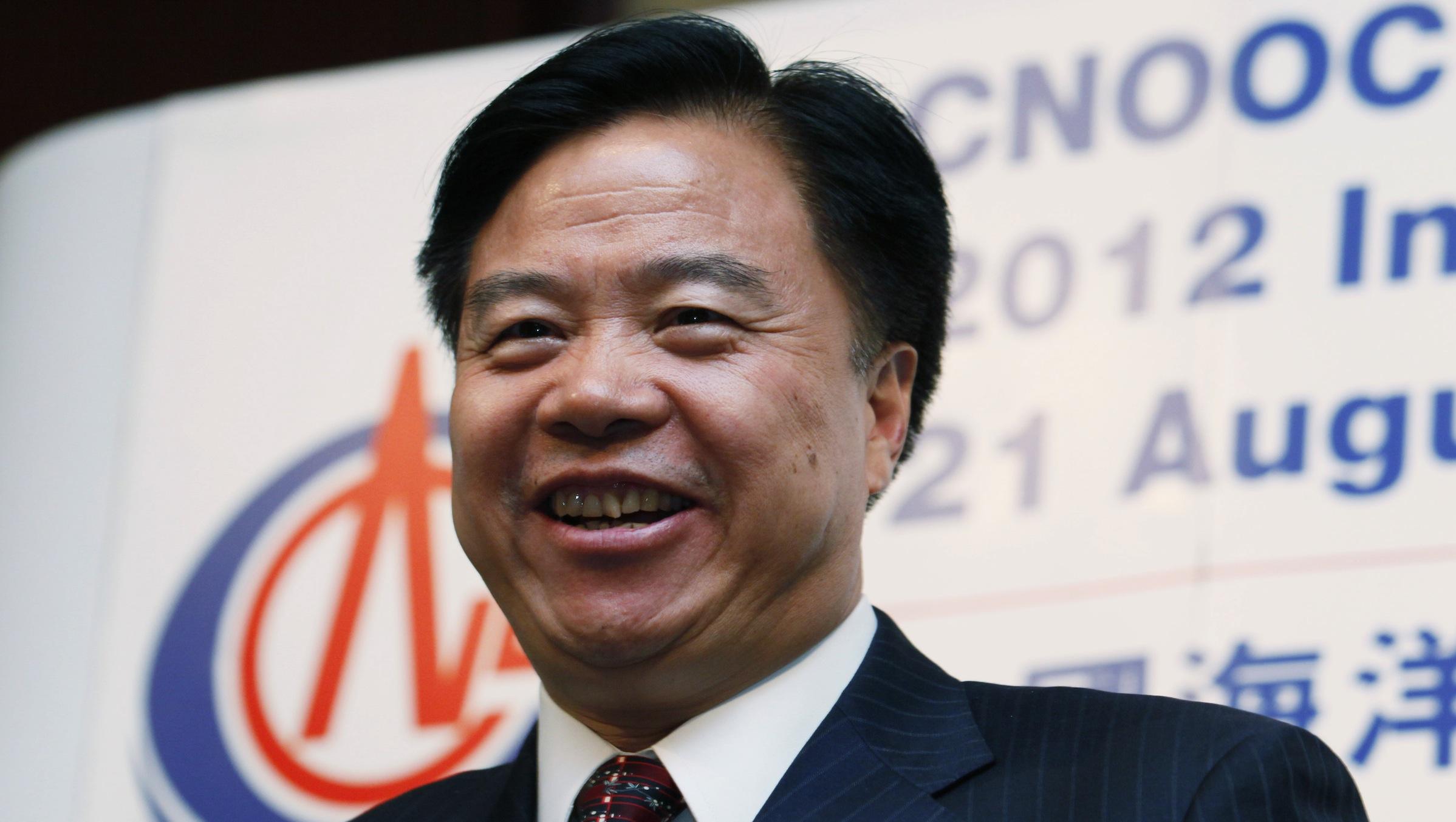 CNOOC Wang Yilin