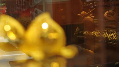 Gold prices falling decline