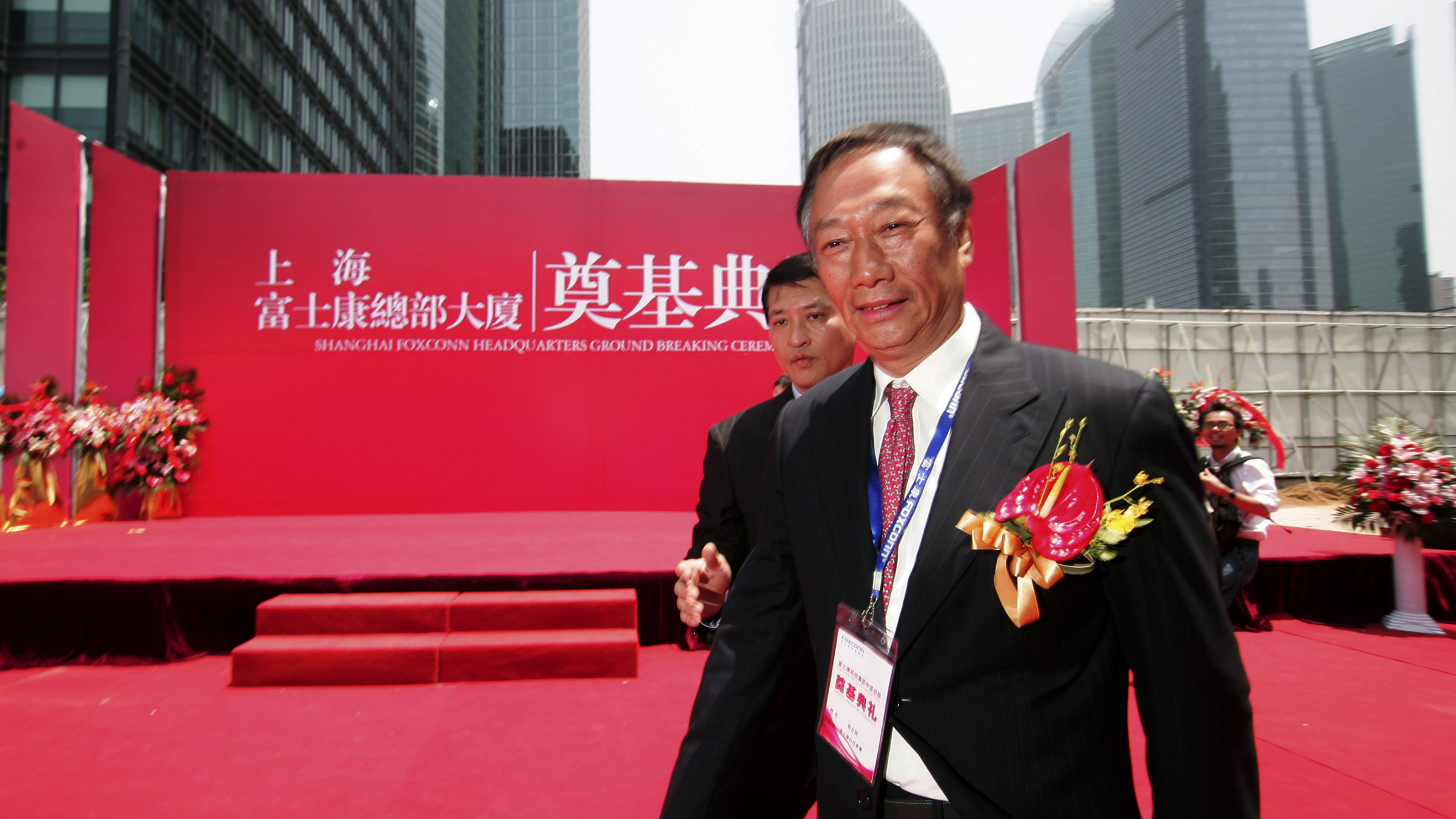Hon Hai Chairman Terry Gou, hoping that bad things don't come in threes.