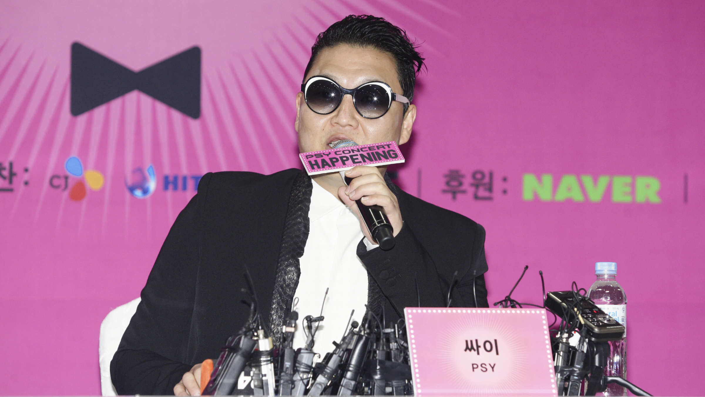 PSY at press conference