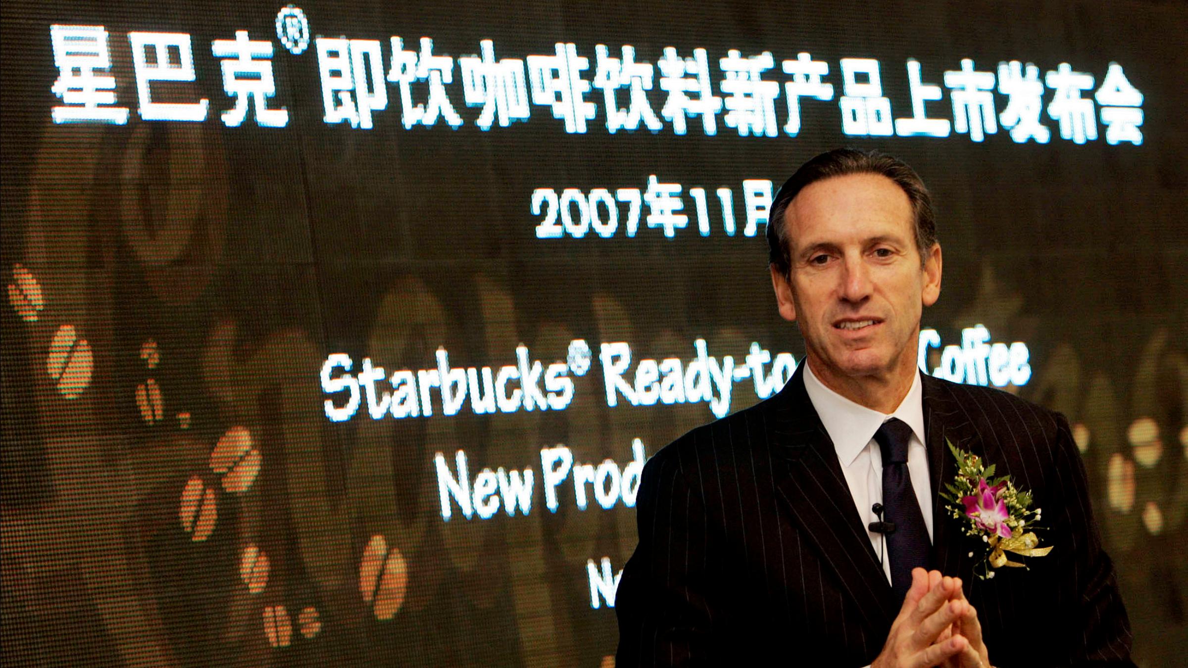 Starbucks CEO Howard Schultz speaks in China.
