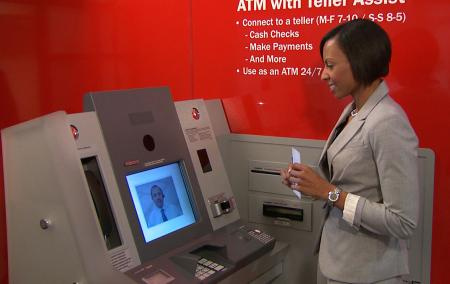 Bank of America's new interactive teller machines