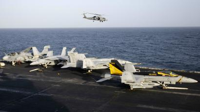 US aircraft carrier in Persian Gulf