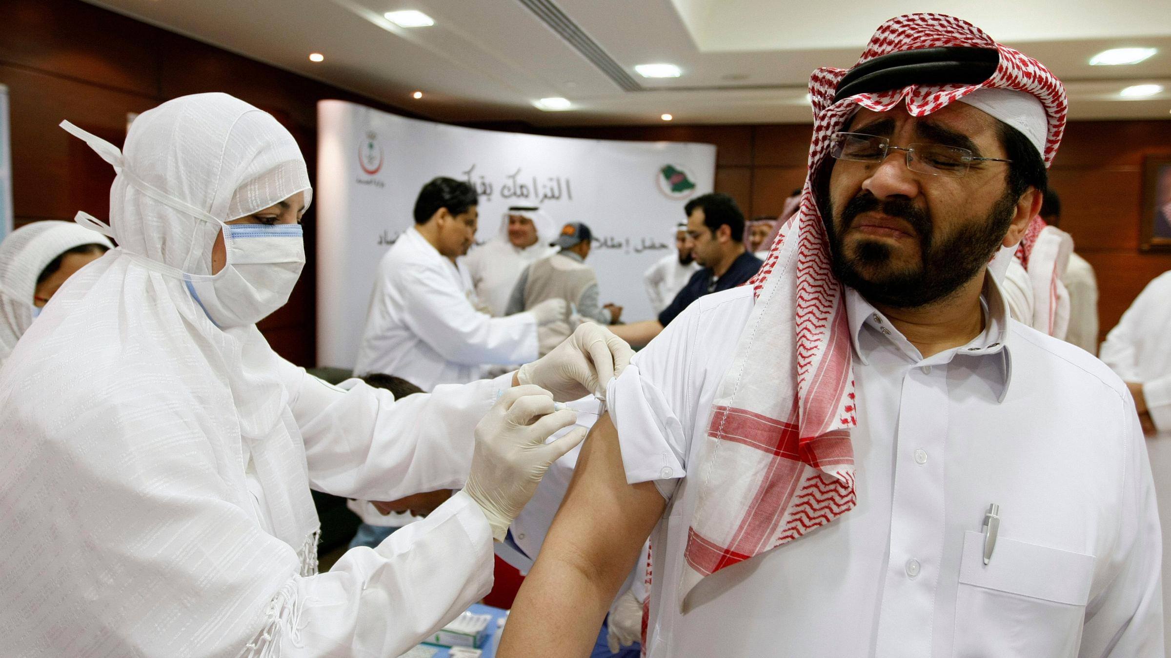 Saudi Arabia SARS