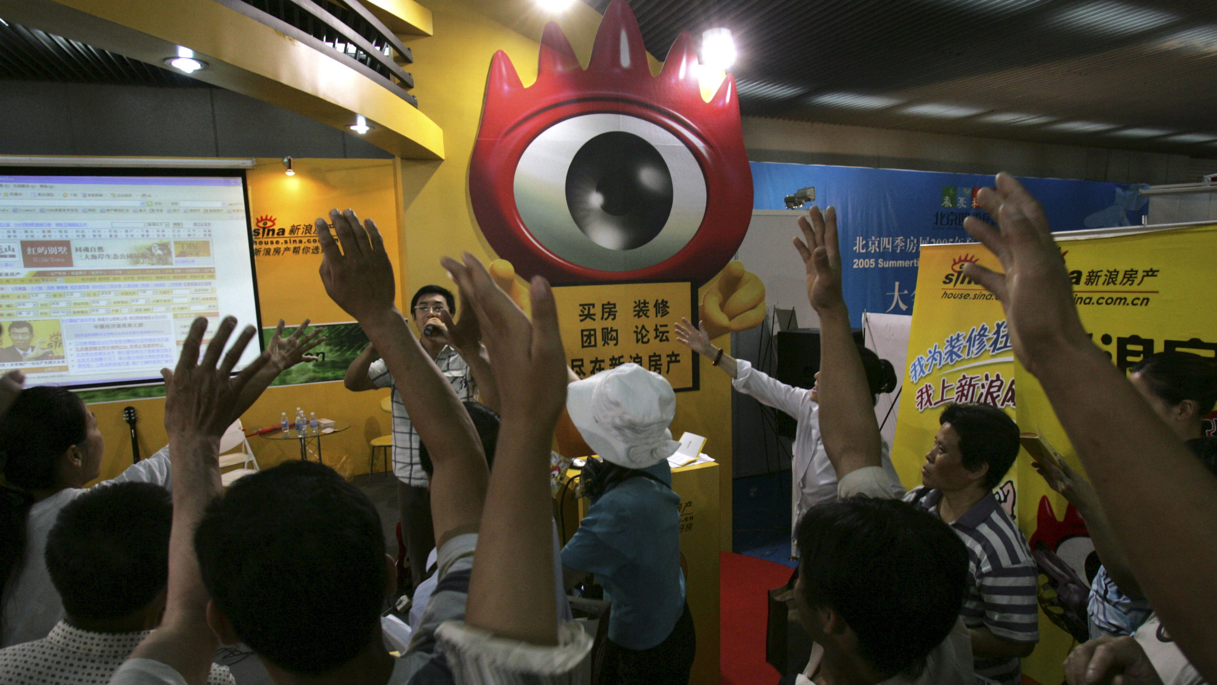 Sina Weibo, part-owned by Alibaba, has its eye on you.