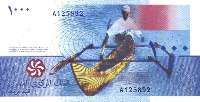 Comoros-1000F-back