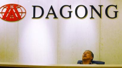 A man naps at the front desk in the headquarters of Dagong Global Credit Rating Co., Ltd. in Beijing, China, 28 July 2011. Chinas Dagong Global Credit Rating has cut its credit rating on U.S. sovereign debt to A from A+, according to Chen Jialin, general manager of the international department at the company. The agency has also put the U.S. on negative outlook.(Imaginechina via AP Images