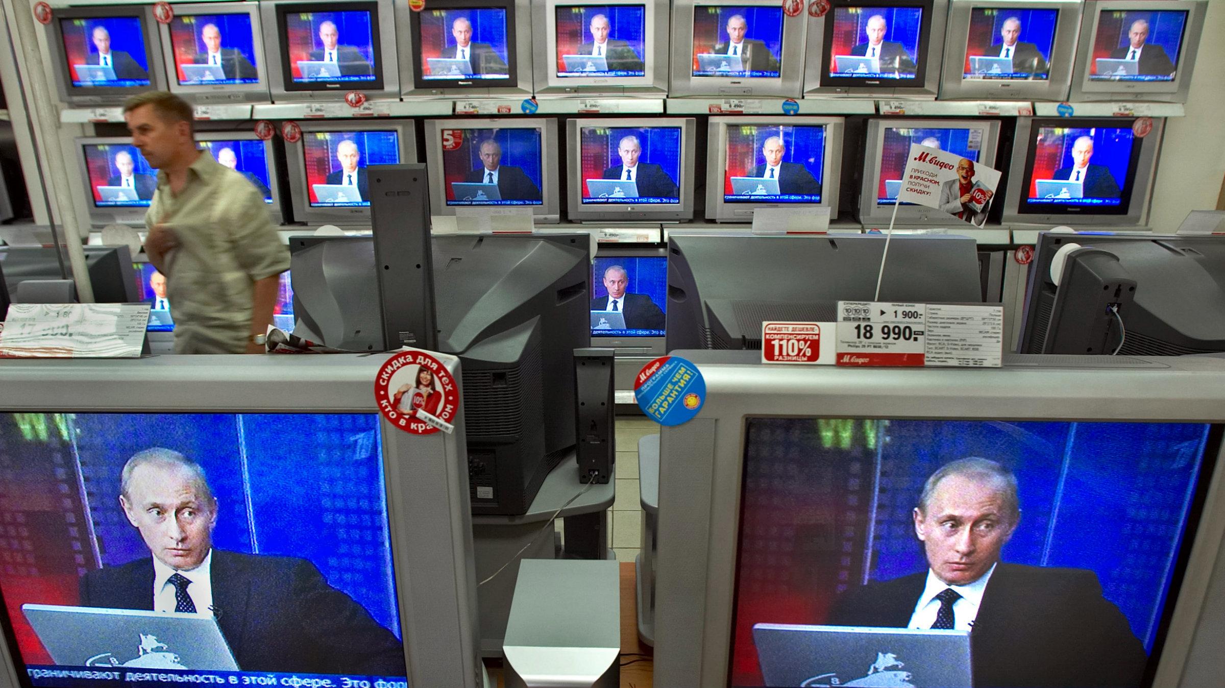 Vladimir Vladimirovich is watching.