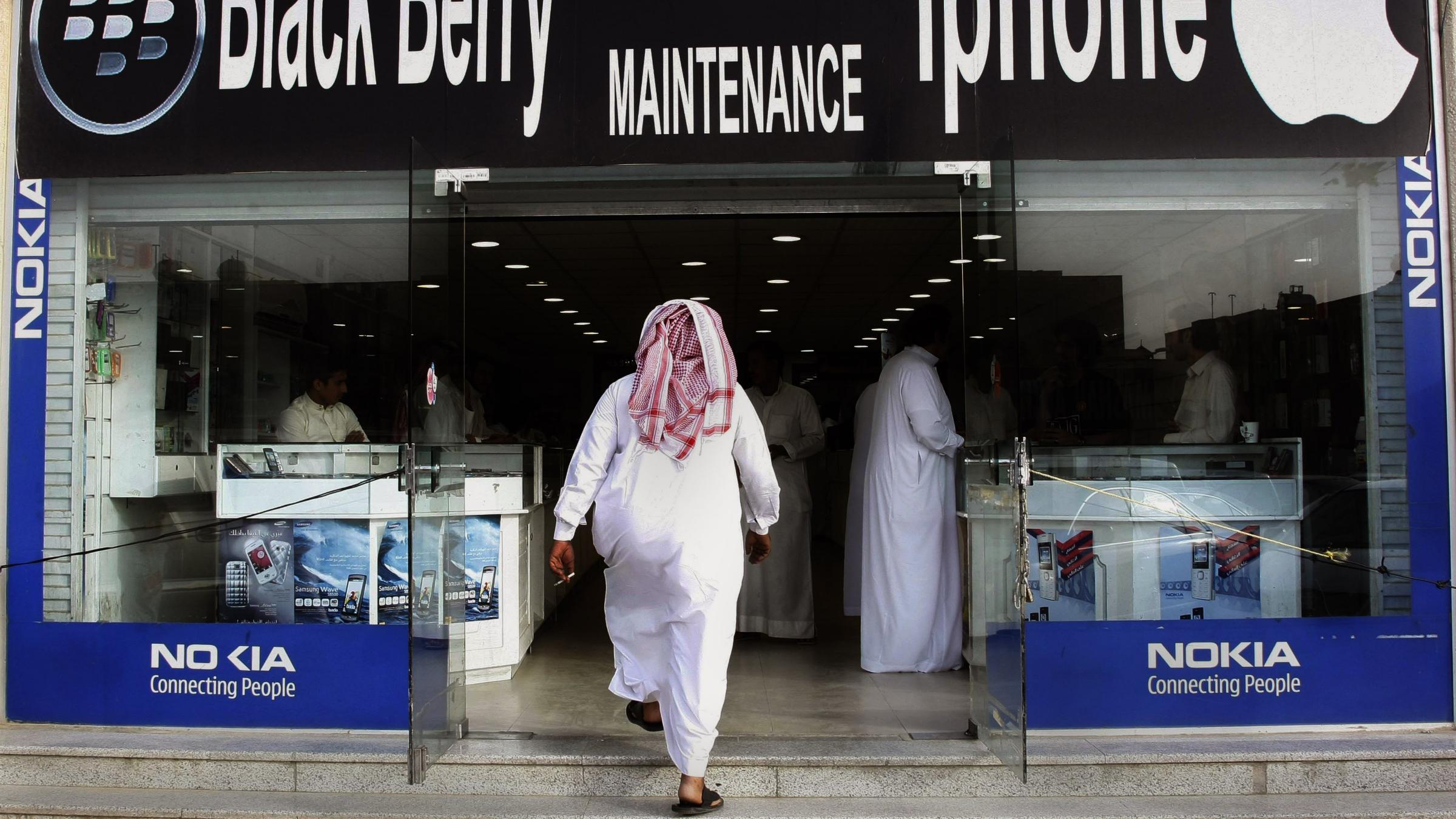 Saudi iphone shop