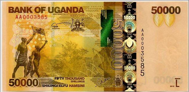 Uganda_50000_shillings_front