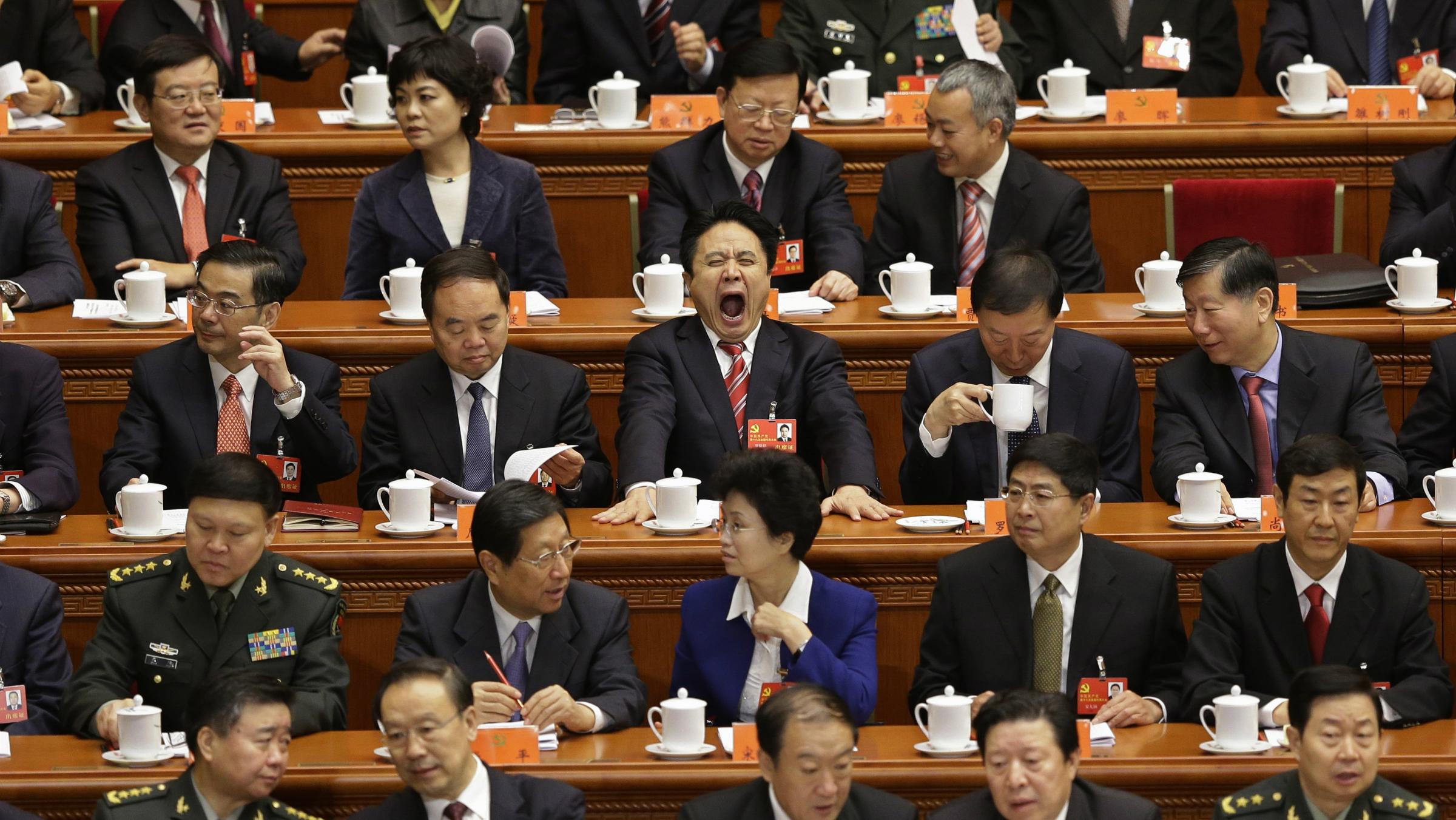 ChinaCommunistParty