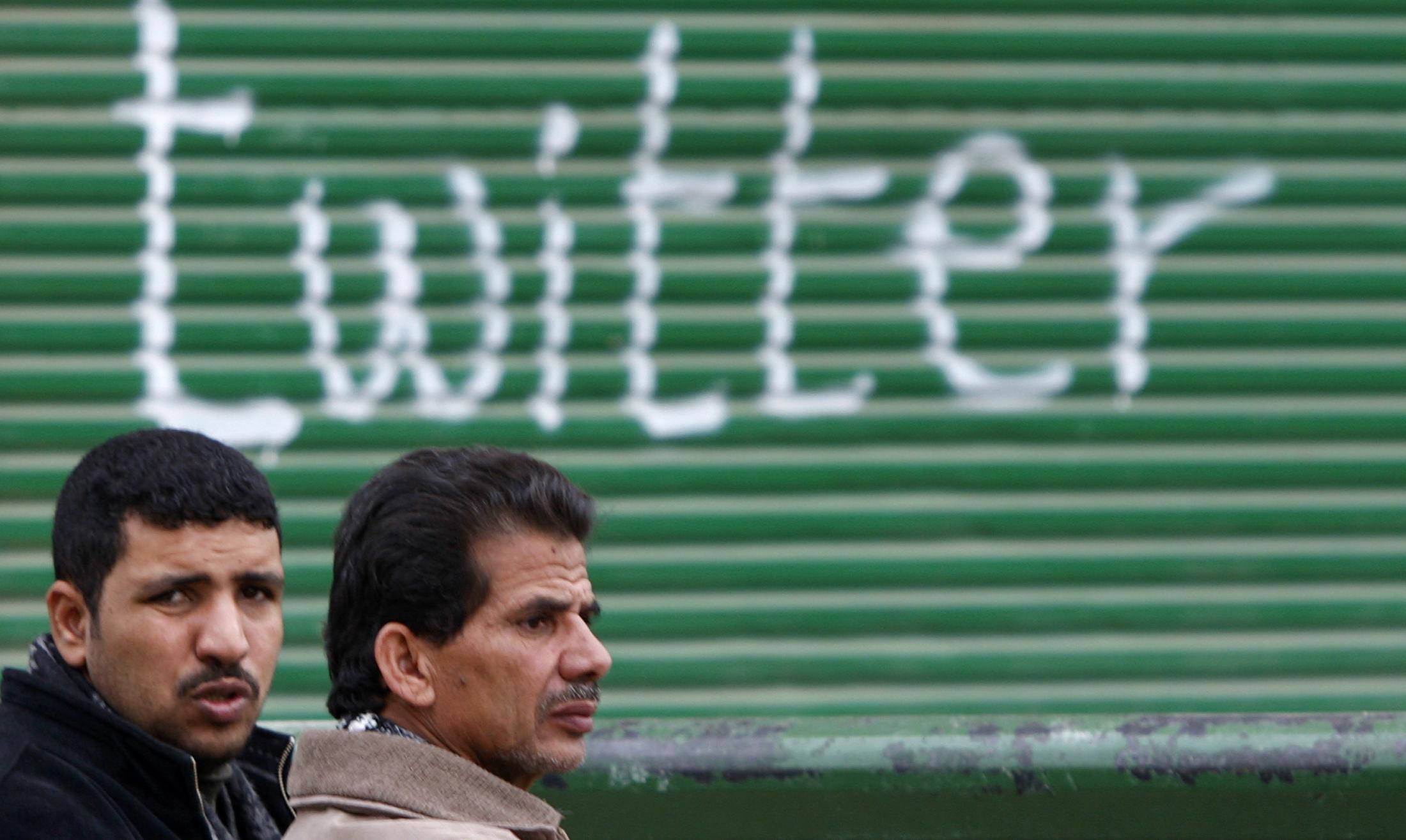 Tahrir Square graffiti. Egypt