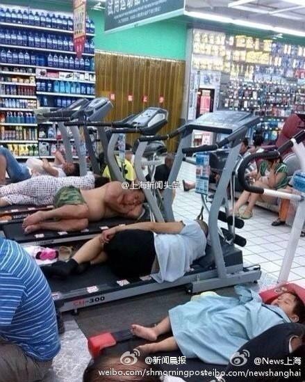 heatwave_treadmill