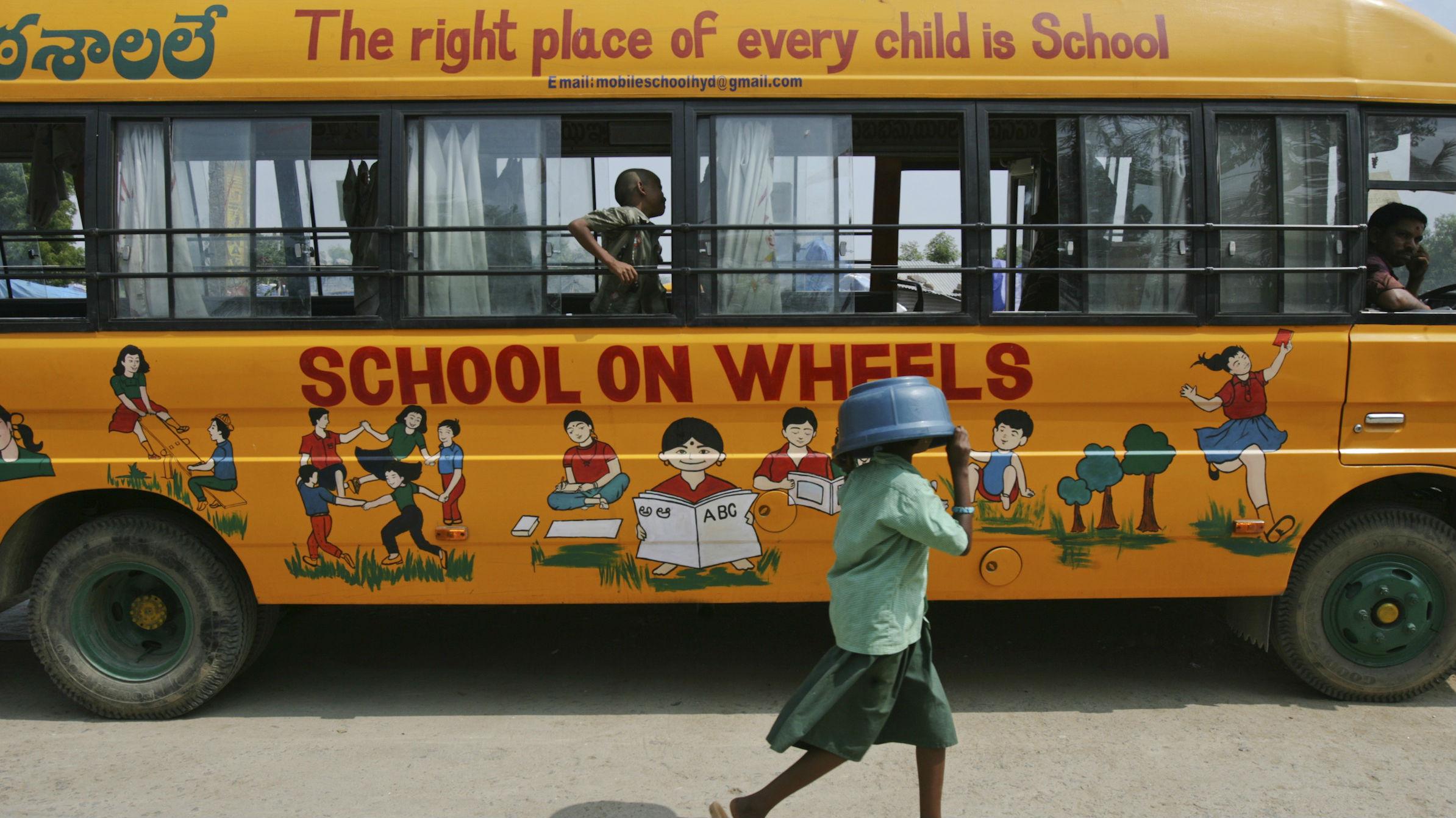 india schools web