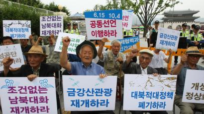 South Korean protesters demand negotiations to reopen Kaesong.