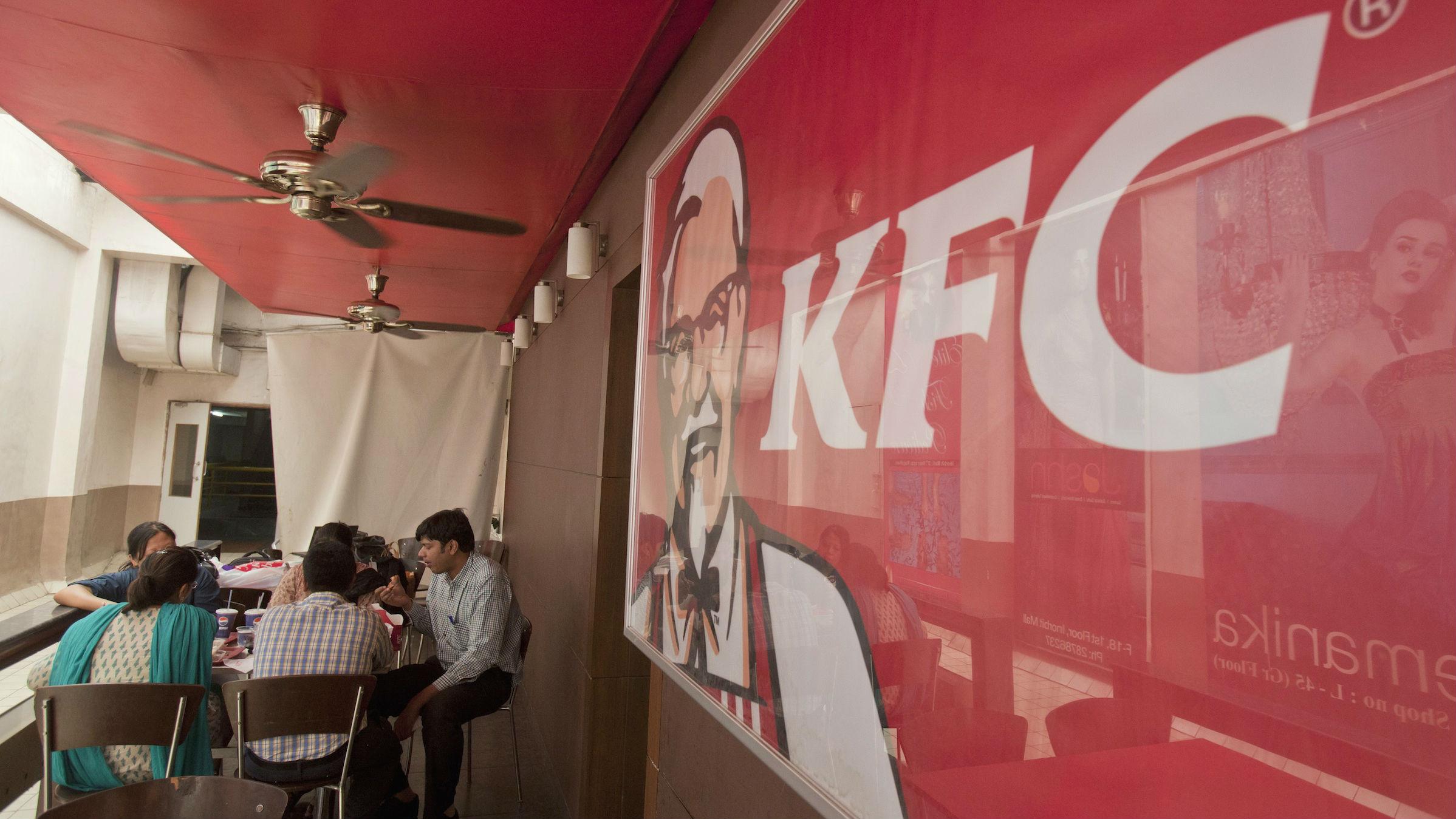 KFC india web