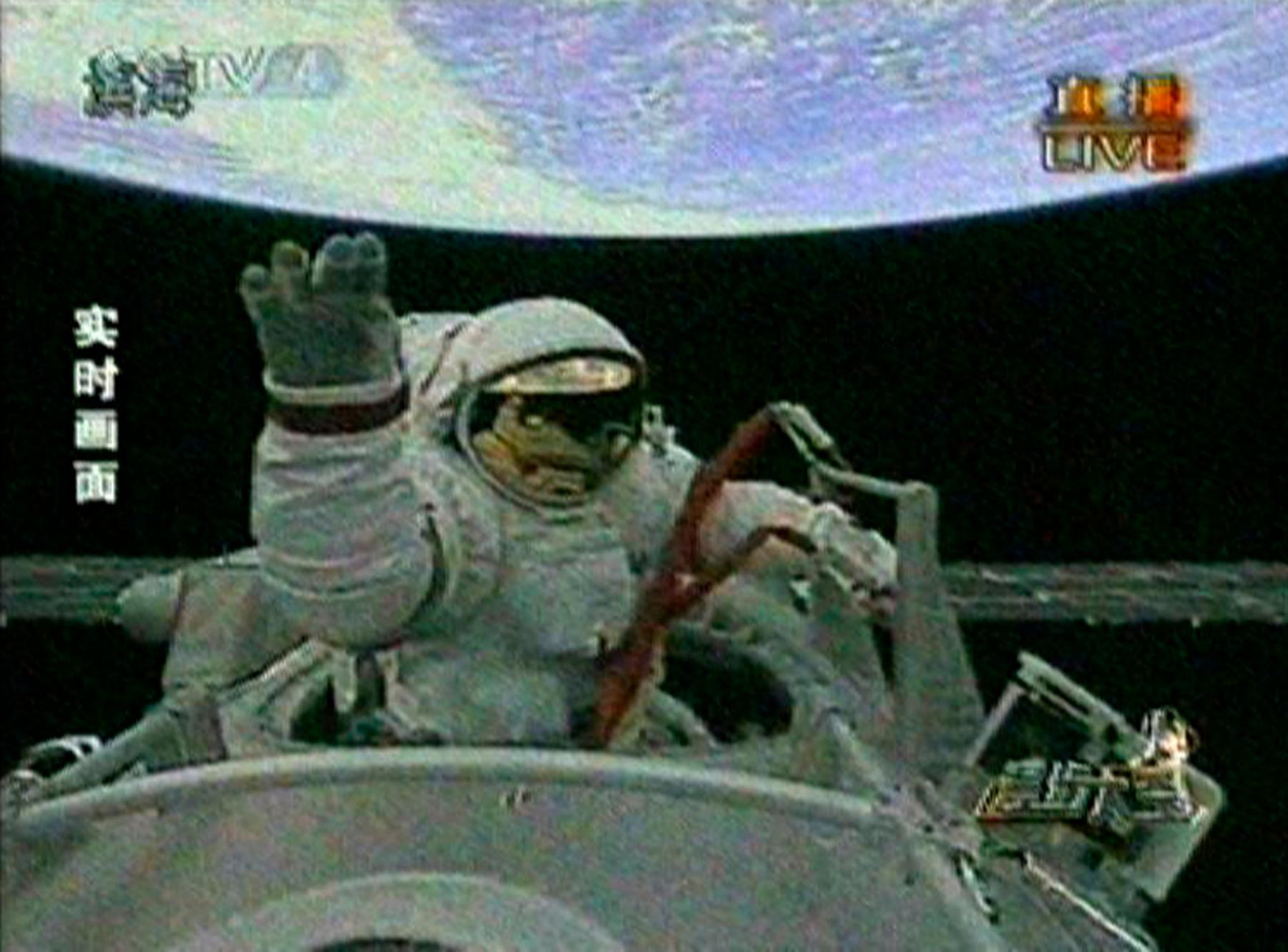 Astronaut Zhai Zhigang