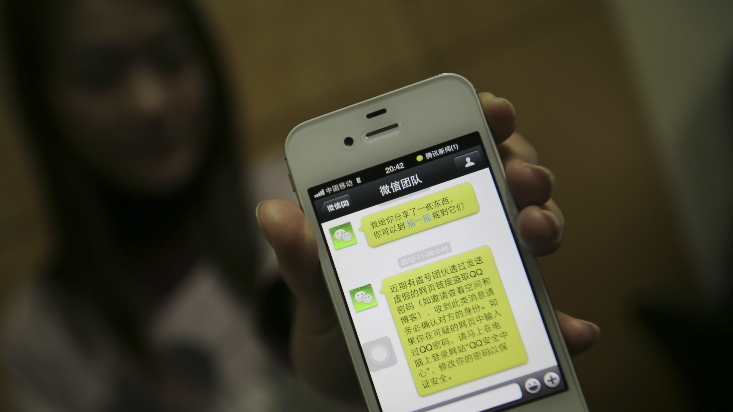 WeChat.jpg
