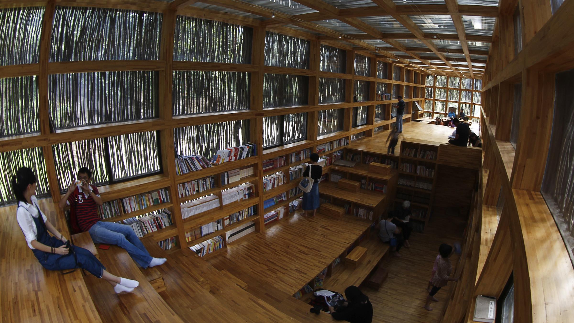 Liyuan Library in Beijing.