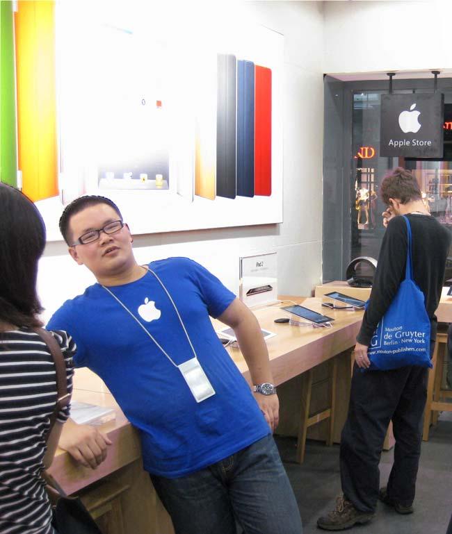 fake_apple_store_kunming