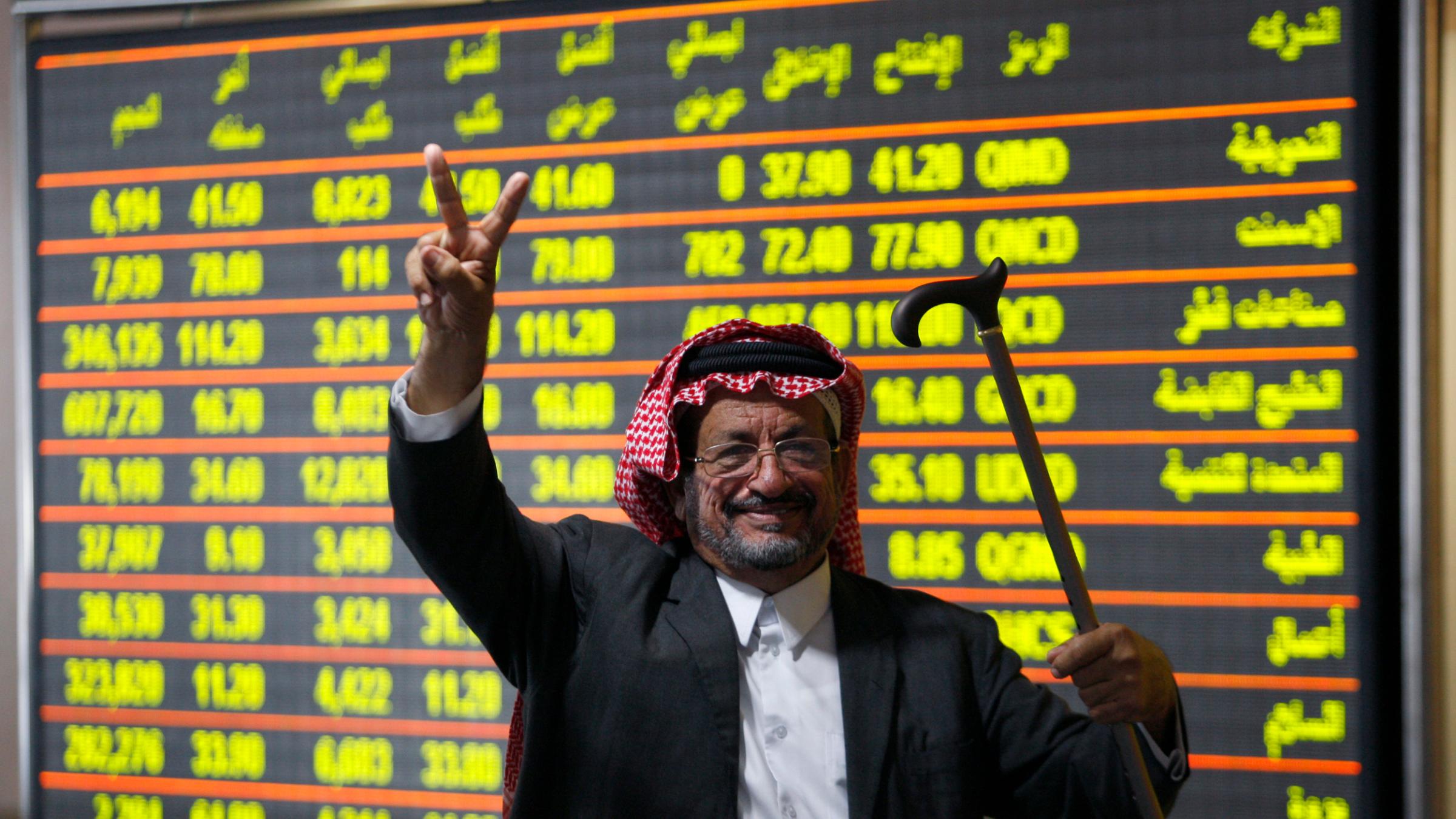 Saudi Stocks